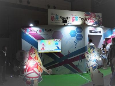 9年ぶりの出展となったドコモは、中国の携帯電話会社との合同プロジェクトとして展開している『生放送アニメ 直感×アルゴリズム♪』を展示