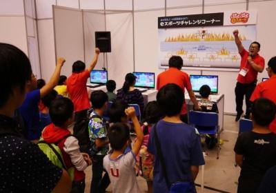 9月22日に行われた、中学生以下の子どもが『ぷよぷよeスポーツ』で対戦する「eスポーツチャレンジ<ぷよぷよ>」