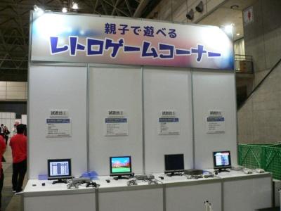懐かしの家庭用ゲーム機がズラリ。左から初代PS(2台)、セガサターン、ドリームキャスト