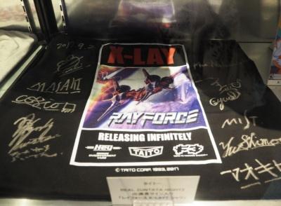 タイトーサウンドチーム・ZUNTATAのトーク&ライブイベント「REAL ZUNTATA NIGHT2」出演者サイン入り「レイフォース X-LAYTシャツ」