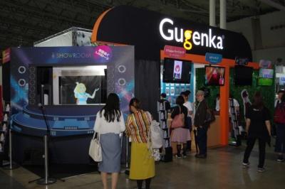 Gugenkaブース