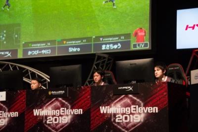 かつぴーや選手(キャプテン)、Shiro選手、まさちゅう選手によるカストロミナンダバーチャットチーム。チーム名はウイイレ内の架空選手から付けられている
