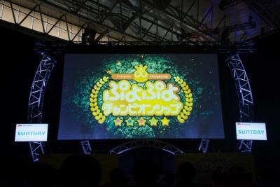 「ぷよぷよチャンピオンシップ in TGS2018」が開催されたのは、11ホールの「e-Sports X RED STAGE」