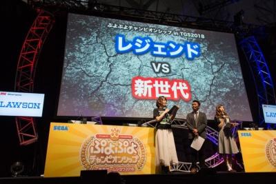 「レジェンド vs 新世代」が今大会のテーマ。左からMCの椿彩奈さん、実況の齋藤寿幸さん、スペシャルサポーターの橘ゆりかさん