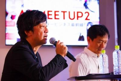 これまでの企画などについて説明するSME井上敦史氏(左)、右はemotivEの結束雅雪氏