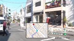 b.g.で地図を見たときのイメージ。背景が自分の目で見ている街頭の景色、四角く表示された部分が液晶に映った画面。自分の目で見る景色とディスプレーの中の映像が重なるように見える(メガネスーパーの動画より)
