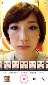 バーチャルメークアプリが20代女性に人気のワケ(画像)