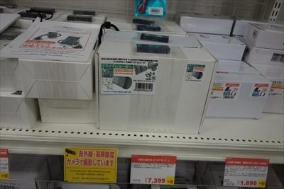 ドスパラ・パーツ館3階にある上海問屋コーナーで売られているドライブレコーダー「DN-82619」