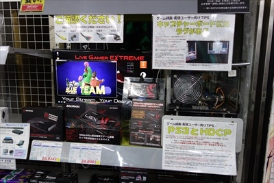 TSUKUMO eX.のキャプチャーユニット/キャプチャーカード売り場