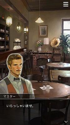 島にはいろいろな人がいる。ストーリーが進む中で、ハルトだけでなくこの人たちとのコミュニケーションも深まる。画像は島の喫茶店のマスター。穏やかで渋いが、この人も過去にいろいろあったよう……