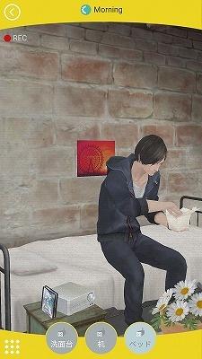 「囚われのパルマ」に女子がハマる理由をとことん探った(画像)