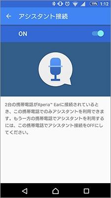 これら以外に、2台のスマホに接続できるマルチペアリングにも対応する。仕事用と自分用のスマホを2台持ちしている人は便利に活用できるだろう。ただし、2台目は音楽と電話でしか利用できず、音声での通知などには非対応となる