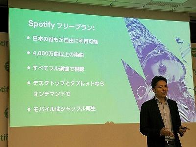 今年の9月には、海外で人気の音楽ストリーミングサービス「Spotify」が上陸。有料だけでなく、無料でもフルの楽曲を楽しめることから注目を集めている