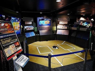 野球盤を題材にした「対戦!ハチャメチャスタジアムVR」。1人でも2人でもプレーでき、2人の場合は投げる側と打つ側とで対戦する