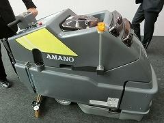 アマノの「SE-500iX II」。オペレーターが手動で操作して作業を記憶させると、以降は同様の作業を自動で行う自律走行方式の床面洗浄ロボット