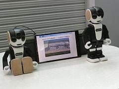 一般向けに販売されるや話題を集めたシャープのロボット型携帯電話「ロボホン」も参加する。利用者の質問を音声で聞き、身ぶりや映像で案内するという。アナウンスや雑音の多い空港で、音声認識の実力を試すのが狙いだ