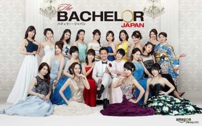 プライム・ビデオでは2018年春から『バチェラー・ジャパン』のシーズン2の配信を開始する