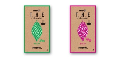 2016年12月発売の2品。「魅惑の旨味ジャンドゥーヤ」と「鮮烈な香りフランボワーズ」