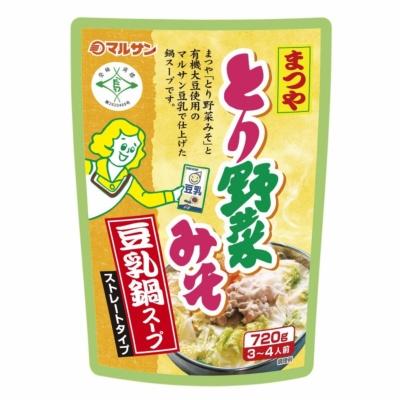 2012年からマルサンアイが発売しているコラボ商品「とり野菜みそ 豆乳鍋スープ(720g)」(税別340円)