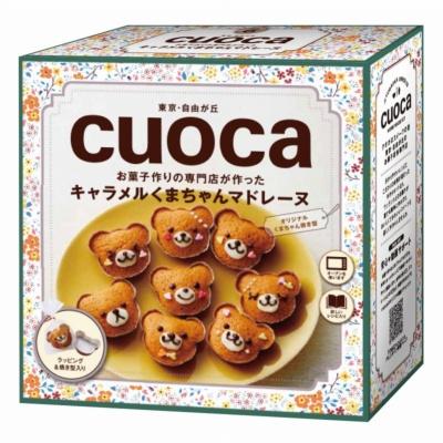 「キャラメルくまちゃんマドレーヌセット(できあがり量20個)」(2000円)