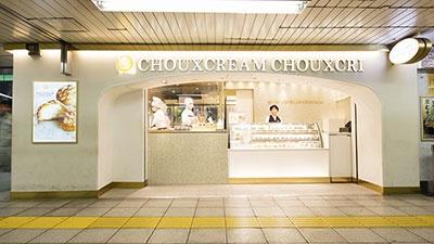 シュークリーム専門店「CHOUXCREAM CHOUXCRI(シュクリムシュクリ)」(豊島区南池袋1-28-2  JR池袋駅 南口改札 外脇)。営業時間は10~22時