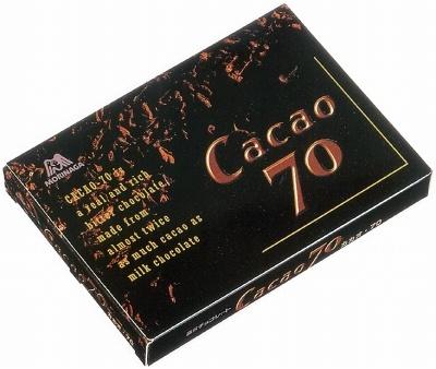1997年に発売されたカカオ70%のハイカカオチョコレート「カカオ70」。2005年に「カレ・ド・ショコラ<カカオ70>」にリニューアル