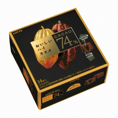 「おいしいハイカカオ74%」はカカオの味わいや香りがより体感できる2層構造のひと口チョコ。外側には日本人になじみの豊かなコクがあるガーナ産カカオ豆、内側には独特の華やかな香りと心地よいほろ苦さがあり個性の強いエクアドル産カカオを使用