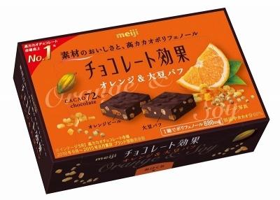 健康に良いとされる食材をプラスした明治の「チョコレート効果オレンジ&大豆パフ」(参考価格は各220円)