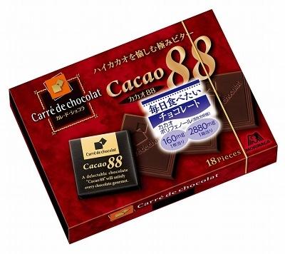 カカオ分を88%配合した森永製菓の「カレ・ド・ショコラ<カカオ88>」(希望小売価格330円)