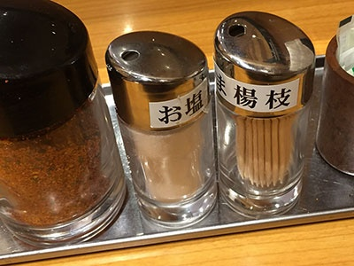 """テーブルに塩が置かれているのが""""塩そば""""派にはうれしい。客の要望で取り入れたサービスとのこと"""