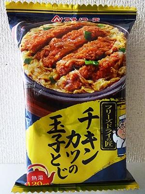 「チキンカツの玉子とじ(2食入り)」(税込み1000円)。こんがりと揚げた国産鶏のカツに、和風だしがしみた卵、トロトロに煮込んだ玉ねぎ入り