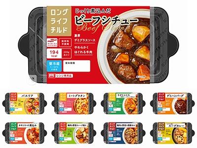 マルハニチロの「ロングライフチルド」は10℃以下で45日間保存可能。加熱後そのまま食べられるトレイ入り。発売済みの6品(「ビーフシチュー」「パエリア」「ミートグラタン」「ラタトゥイユ」「デミハンバーグ」「チキントマト煮込み」)の実勢価格は税込み350円前後(編集部調べ)、「鶏肉と野菜のハーブ焼き」「鶏肉と野菜の黒酢あん」「スープカレー」の実勢価格は発売前のため未定