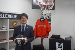 公益社団法人ジャパン・プロフェッショナル・バスケットボールリーグ 常務理事・事務局長 葦原一正氏