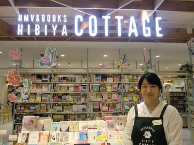HMV&BOOKS HIBIYA COTTAGEの花田菜々子店長