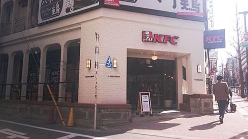 4月にリニューアルオープンした「ケンタッキーフライドチキン」高田馬場店の外観は、従来の店よりも赤くない。日中はカフェ、夜はバルの顔を持つ