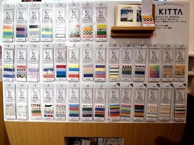 「KITTA(キッタ)」(320円~)。現在全36種類。爆発的ヒットとなった、あらかじめ切られているマスキングテープだ