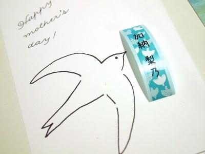 テープは今回発売されたフィルムテープを使用。ワークショップでは、このようにカードとドライフラワーを組み合わせる