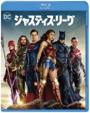 『ジャスティス・リーグ』 JUSTICE LEAGUE and all related characters and elements are trademarks of and (c) DC Comics. (c) 2017 Warner Bros. Entertainment Inc. and RatPac-Dune Entertainment LLC. All rights reserved.