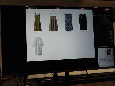 「神戸デジタル・ラボ」が展示したAIを活用したECサイト向けの検索システム。気に入った服を見つけたら、画面右下のチャットエリアにドラッグ&ドロップすると、似たような服を表示する