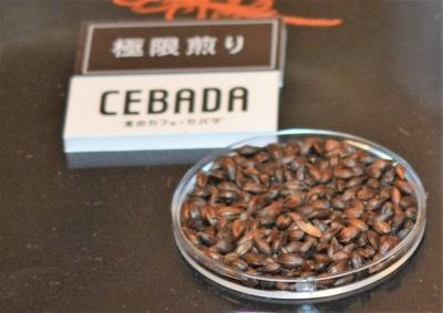 「世界のKitchenから 麦のカフェ CEBADA」はノンカフェインなので子供でも飲める。「嗜好飲料は習慣がないと手を伸ばしづらい。子供の時にセバダを飲んで、大人になったらコーヒーも楽しんでくれたら」(後藤氏)