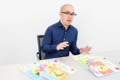 古屋 雄作(ふるや ゆうさく):脚本家、演出家、映像ディレクター。1977年名古屋市生まれ。上智大学卒。2004年テレビディレクター業務の合間に『スカイフィッシュの捕まえ方』を自主制作し、2006年にDVDとして発売。以降は撮り下ろしのオリジナルDVD作品を中心に、テレビドラマ、CM、書籍、ウェブ動画など多数の企画を手掛けている。代表作は『人の怒らせ方』シリーズ、『ダイナミック通販』、連続ドラマ『神話戦士ギガゼウス』など