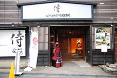 「SAMURAI MUSEUM」の入り口