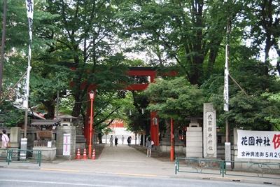 東京新宿鎮座 花園神社