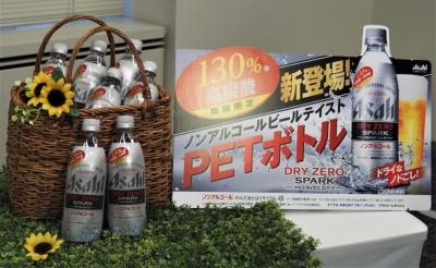 「アサヒ ドライゼロスパーク」は7月3日から期間限定で、スーパーやコンビニなど手売り市場とアマゾンなど通信販売で発売される。「酒類売り場での販売をお願いしている」(黒木本部長)。価格は200円前後になる
