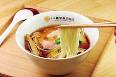 らぁ麺屋飯田商店(神奈川・湯河原)の看板メニュー「醤油らぁ麺」