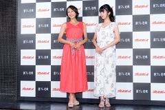 内覧会では「週刊プレイボーイNo.25」の表紙を飾る浅田舞(左)と馬場ふみか(右)も登場
