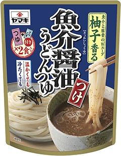 ヤマキは「つけうどんつゆシリーズ」に「魚介醤油つけうどんつゆ」が加わった。1人前×2袋にすりゴマ付きで標準小売価格208円