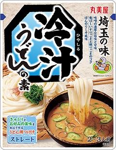 丸美屋がセブン&アイ・ホールディングスと共同開発した「埼玉の味 冷汁うどんの素」は希望小売価格各198円