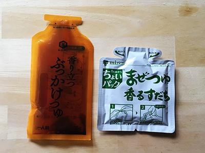 「香り立つぶっかけつゆ」は1人分で35g、「まぜつゆ」は1人分で30g、「プチッとうどんの素」は22~23g。ラーメンの小袋くらいのサイズ感