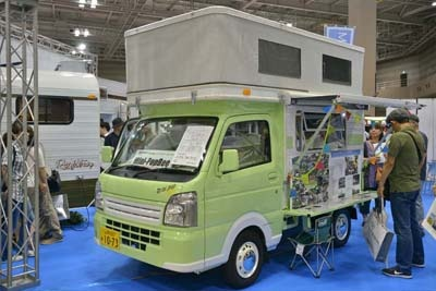 MYSミスティックの「Mini POP Bee」。展示車両の価格は301万5784円